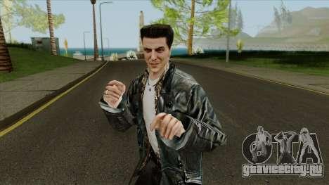 Max Payne (2001) для GTA San Andreas