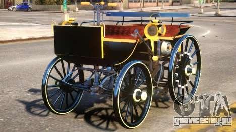 Daimler Benz 1886 V.1 для GTA 4
