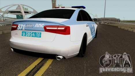 Audi A8 Police для GTA San Andreas вид справа