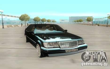 Mercedes-Benz W140 S600 Sedan для GTA San Andreas