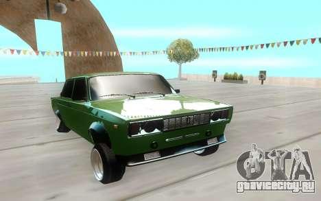 ВАЗ 2105 Посадка для GTA San Andreas