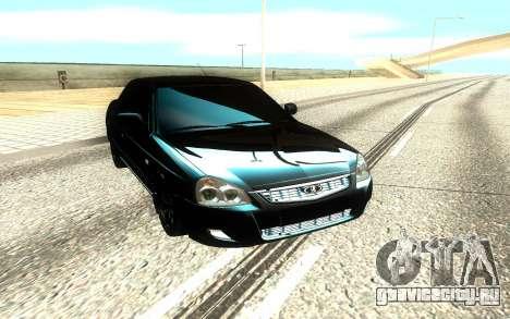 Чёрная Лада Приора для GTA San Andreas