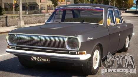 GAZ 24 для GTA 4