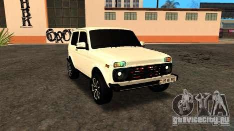 Niva Dorjar Armenian для GTA San Andreas
