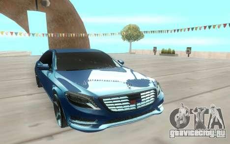 Mercedes-Benz S63 AMG 222 для GTA San Andreas