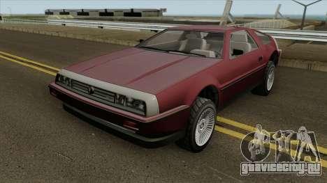 GTA V Deluxo v2 для GTA San Andreas