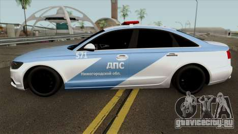 Audi A8 Police для GTA San Andreas вид слева