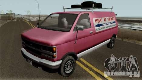 Burrito GTA V - Adapted to GTA SA (Dev) для GTA San Andreas