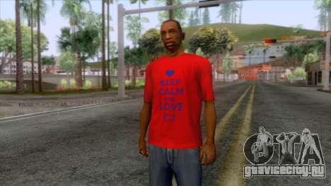 Keep Calm and Love CJ T-Shirt для GTA San Andreas