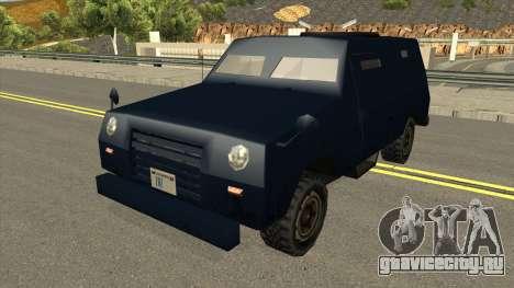 FBI Truck Civil No Paintable для GTA San Andreas