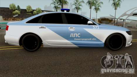 Audi A8 Police для GTA San Andreas вид сзади