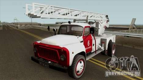 ГАЗ-52 АЛ-18 для GTA San Andreas