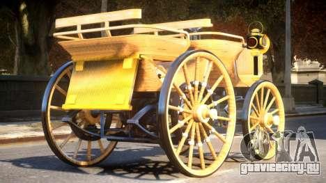 Daimler Benz 1886 V.2.2 для GTA 4 вид справа