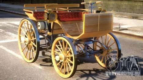 Daimler Benz 1886 V.2.2 для GTA 4 вид изнутри