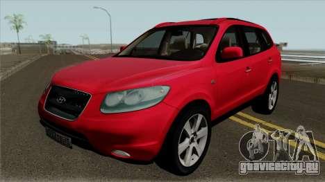 Hyundai Santa Fe Red для GTA San Andreas