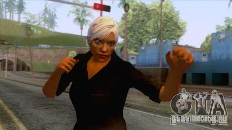 GTA 5 - Female Skin v2 для GTA San Andreas