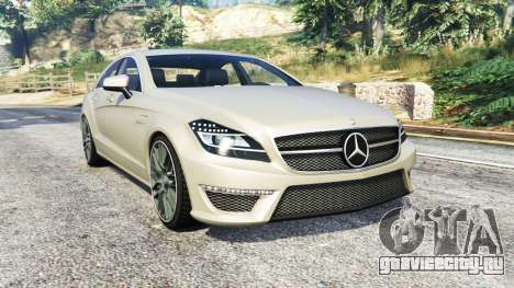 Mercedes-Benz CLS 63 AMG (C218) v1.3 [replace] для GTA 5