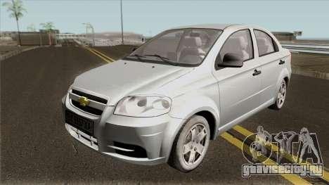 Chevrolet Aveo 2007 v2.0 для GTA San Andreas