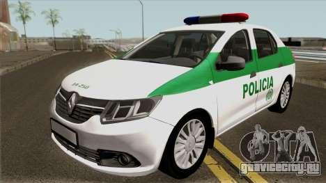 Renault Logan Policia Colombia для GTA San Andreas