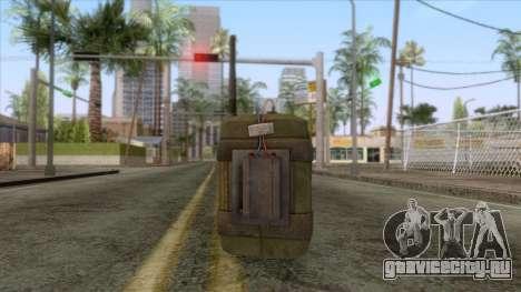 New Remote Explosives для GTA San Andreas