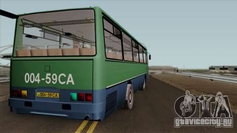 Икарус 255 v2.0 для GTA San Andreas вид справа