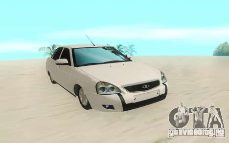Lada Priora Damaged для GTA San Andreas