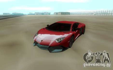 Lamborgini Aventador Red для GTA San Andreas