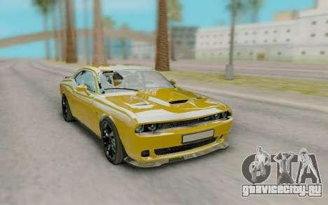 Dodge Challenger HQ для GTA San Andreas