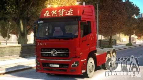 DongFeng Denon Red для GTA 4