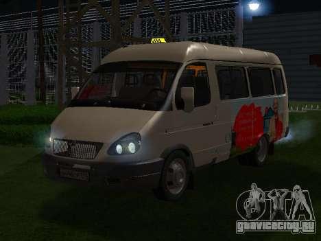 ГАЗель 32213 Спутниковое ТВ от МТС для GTA San Andreas