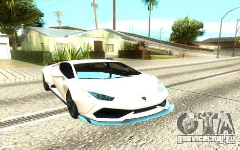 Lamborghini Huracan Racing для GTA San Andreas