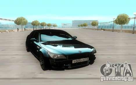BMW M5 E60 Damaged для GTA San Andreas