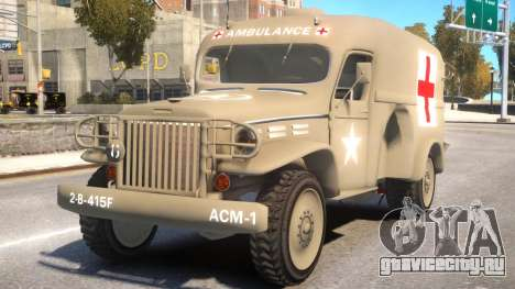 World War II Ambulance для GTA 4