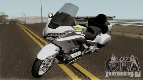 Honda Goldwing DCT 2018 для GTA San Andreas