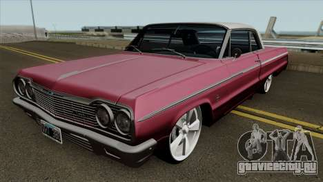Chevrolet Impala 1964 Classic для GTA San Andreas