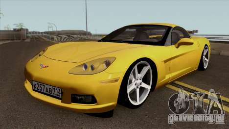Chevrolet Corvette C6 Yellow для GTA San Andreas