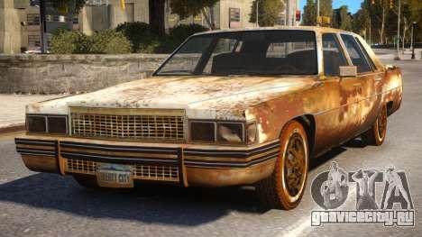 Emperor Rusty & Dirty для GTA 4