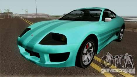 Dinka Jester Classic GTA V для GTA San Andreas