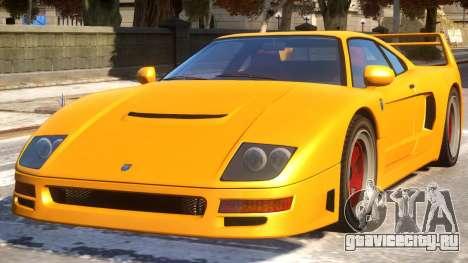 Grotti Turismo Classic Revision F40 Rims для GTA 4