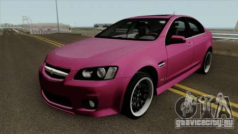 Chevrolet Omega Pink для GTA San Andreas