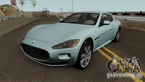 Maserati Gran Turismo S 2011 Coupe для GTA San Andreas