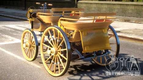 Daimler Benz 1886 V.2.2 для GTA 4 вид сзади слева