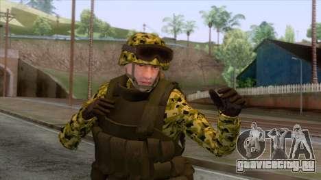 Sweden Army Skin для GTA San Andreas