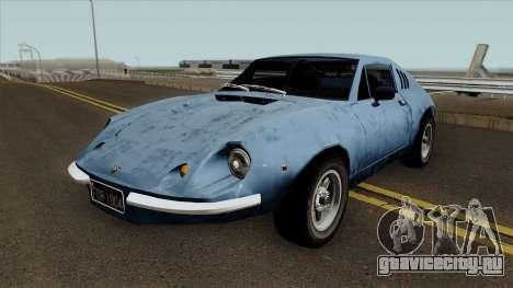 Puma GTE для GTA San Andreas