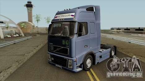 Volvo FH12 2-Gen для GTA San Andreas