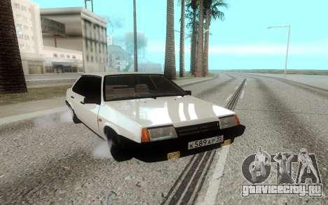 ВАЗ 21099 Дымный для GTA San Andreas
