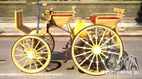 Daimler Benz 1886 V.2.2 для GTA 4 вид слева
