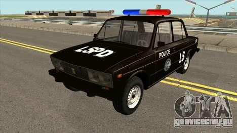 VAZ 2106 SA Style Police для GTA San Andreas