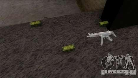 Всё Лежит На Земле для GTA San Andreas