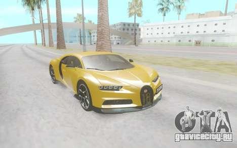 Bugatti Chiron Yellow для GTA San Andreas